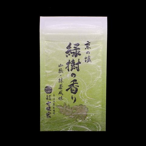 【新商品】緑樹の香り 新発売です!