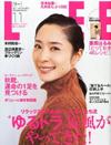 LEE 2011年11月号
