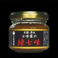 練七味(70g)
